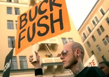 buckfush