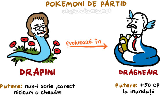 pokedex05
